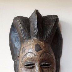 Arte: ANTIGUA Y ORIGINAL MÁSCARA AFRICANA. GABÓN. Lote 68443865