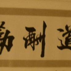 Arte: CALIGRAFÍA CHINA ORIGINAL (150X44 CMS). Lote 68927013