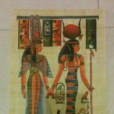 Arte: PAPIRO EGIPCIO FABRICADO POR DELTA PAPYRUS FACTORY. Lote 69018402