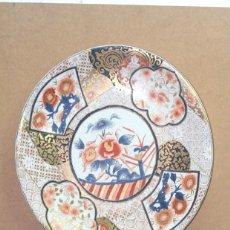 Arte: ESPECTACULAR PLATO ORIENTAL PINTADO A MANO ESTILO IMARI GRAN TAMAÑO 46 CM DIAMETRO. Lote 70534141
