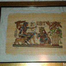 Arte: AUTÉNTICO PAPIRO EGIPCIO ENMARCADO. Lote 189945122
