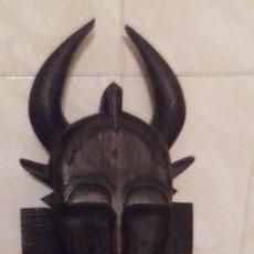 Arte: ANTIGUA MASCARA AFRICANA TALLADA EN MADERA. KWELE MASK. Lote 78279925