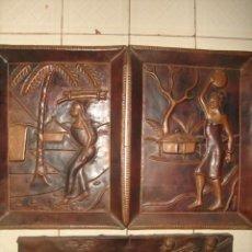 Arte: 3 CUADROS EN COBRE REPUJADO CON ESCENAS DOMÉSTICAS, AGRÍCOLAS Y CINEGÉTICAS. KATANGA, CONGO, C.1965. Lote 79017101