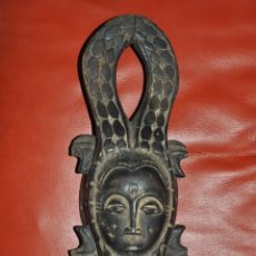 Arte: ANTIGUA MASCARA AFRICANA BAULÉ , COCODRILO , ANCIENT MASK AFRICAN BAULÉ CROCODILE. Lote 79118637