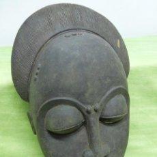 Arte: ANTIGUA Y ORIGINAL MÁSCARA AFRICANA DE COSTA DE MARFIL MUY BIEN TRABAJADA Y DECORATIVA. Lote 79653873