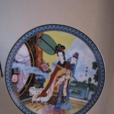 Arte: PLATO PORCELANA CHINA, FAMILIA ROSE, MARCA QIANLONG, GESIHA. Lote 80010265