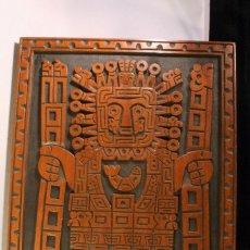 Arte: CUADRO MADERA TALLADA DE BOLIVIA. TABLA DE 1 PIEZA. 24,5X33CMS.. Lote 80756630