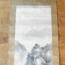 Arte: PINTURA JAPONESA SOBRE SEDA. SUMI- E (1890-1900) MEIJI (FIRMADA). Lote 82911488