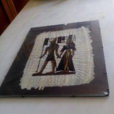 Arte: PAPIRO DEL MATRIMONIO DE HORUS. Lote 83719912