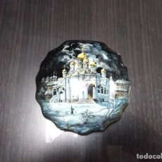 Arte: CAJITA RUSA-FORMA DE CONCHA TIPO PALEH CON PINTURA A MANO. Lote 86261992