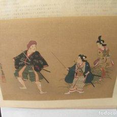 Arte: 4 REVISTAS DE ARTE JAPONÉS, CULTURA JAPONESA.KOKKA.DIRECTOR OKAKURA TENSHIN.FINALES SIGLO XIX. Lote 93279730