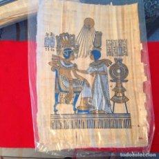 Arte: PAPIRO DE 44X34 CM COMPRADO EN EL CAIRO, EGIPTO. CON CERTIFICADO. VER FOTO. Lote 94030310