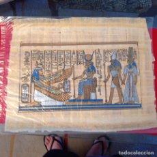 Arte: PAPIRO DE 44X34 CM COMPRADO EN EL CAIRO, EGIPTO. CON CERTIFICADO. VER FOTO. Lote 94030420