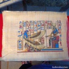 Arte: PAPIRO DE 44X34 CM COMPRADO EN EL CAIRO, EGIPTO. CON CERTIFICADO. VER FOTO. Lote 94030535