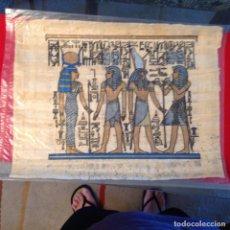 Arte: PAPIRO DE 44X34 CM COMPRADO EN EL CAIRO, EGIPTO. CON CERTIFICADO. VER FOTO. Lote 94030650