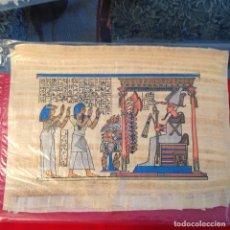 Arte: PAPIRO DE 44X34 CM COMPRADO EN EL CAIRO, EGIPTO. CON CERTIFICADO. VER FOTO. Lote 94030820