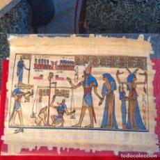 Arte: PAPIRO DE 44X34 CM COMPRADO EN EL CAIRO, EGIPTO. CON CERTIFICADO. VER FOTO. Lote 94030925