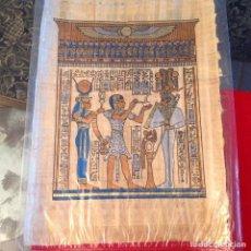 Arte: PAPIRO DE 44X34 CM COMPRADO EN EL CAIRO, EGIPTO. CON CERTIFICADO. VER FOTO. Lote 94031270