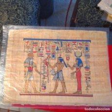 Arte: PAPIRO DE 44X34 CM COMPRADO EN EL CAIRO, EGIPTO. CON CERTIFICADO. VER FOTO. Lote 94031545
