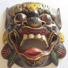 Arte: MASCARA BALI INDONESIA KUMBA KARNA WAYANG WONG . Lote 95282111