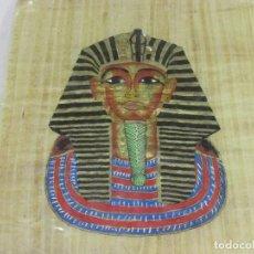 Arte: PAPIRO EGIPCIO #. Lote 95300131
