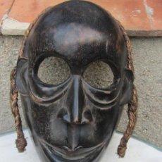 Arte: MÁSCARA TRIBAL AFRICANA. DAN COSTA DE MARFIL?. Lote 95625691