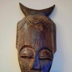 Arte: MÁSCARA AFRICANA. . Lote 97522730