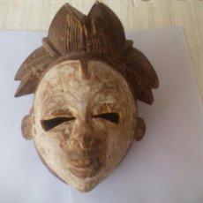 Arte: MAGNIFICA MASCARA AFRICANA DE MADERA TALLADA. .ARTE ÉTNICO AFRICANO, AFRICA. Lote 97794039