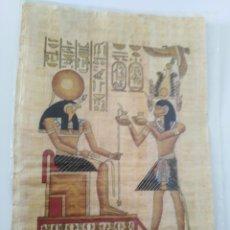 Arte: PAPIRO EGIPTO . Lote 99433279