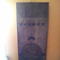 Arte: ANTIGUA PINTURA CHINA. MUY DECORATIVA. Lote 99574875
