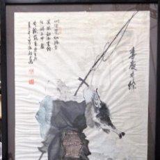 Arte: ACUARELA CHINA SOBRE SEDA REPRESENTANDO A UN PESCADOR. Lote 101049983
