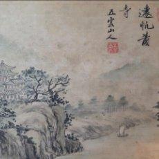 Arte: PINTURA CHINA ANTIGUO, SOBRE SEDA, CON INSCRIPCIONES ORIGINAL NO COPIA. Lote 104811139