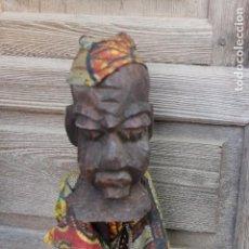 Arte: EL GUARDIAN DEL RELICARIO MADERA TALLADA AFRICA AFRICAN CARVED. Lote 105378983