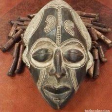 Arte: MASCARA ÉTNICA AFRICANA.. Lote 244895340