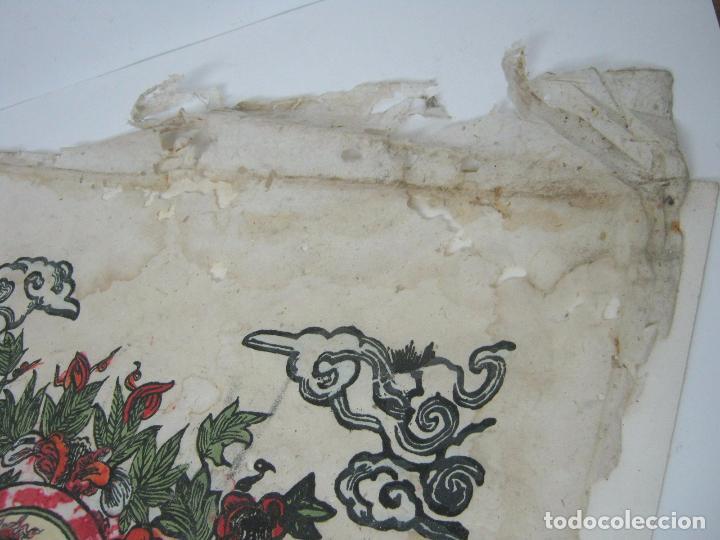Arte: grande - Budismo Tibet - Manjushri la espada flameante - antigua pintura s/ papel a restaurar - Foto 4 - 105615303