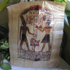 Arte: AUTÉNTICO Y GRAN PAPIRO EGIPCIO PARA DECORACIÓN PINTADO A MANO MEDIDAS 35 X 42 CM DÉCADA DE LOS 90. Lote 107329931
