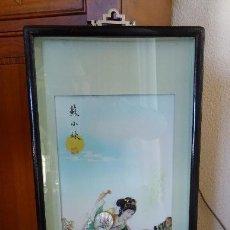 Arte: CUADRO GRANDE VITRINA, MOTIVO JAPONES, CAREY COLOR, SELLOS, JAPON. Lote 108326047