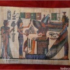 Arte: PAPIRO EGIPCIO. Lote 109146466