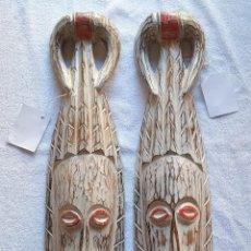 Arte: PAR MASCARAS AFRICANAS EN MADERA TALLADA 50 CM ALTO X 13 ANCHO . Lote 110740299