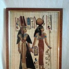 Arte: PAPIRO EGIPCIO ENMARCADO.. Lote 111936587