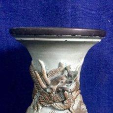 Arte: JARRON BRONCE DRAGON CHINO ASIA REPINTADO PATINA VERDE OSCURA OLAS GARRAS S XIX XX. Lote 112538723