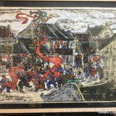 Arte: PINTURA CHINA SOBRE PAPEL BAMBÚ, ENMARCADO. Lote 112615463