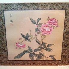 Arte: CUADRO ANTIGUO FIRMADO PINTURA ANTIGUA CHINA O JAPON EN SEDA ORIGINAL- GRAN CALIDAD !!! VER FOTOS. Lote 112722319