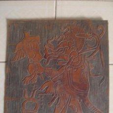 Arte: BAJORRELIEVE MAYA SOBRE LÁMINA DE CUERO. KUKULKÁN, DIOS DEL VIENTO Y LA LLUVIA.. Lote 112886275