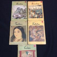 Arte: LOTE DE LIBROS DE ARTISTAS JAPONESES (JAPANESE ART). Lote 113417698