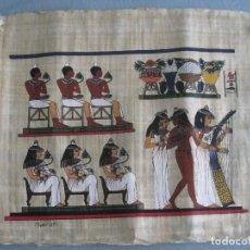 Arte: PAPIRO EGIPCIO.. Lote 116661691