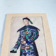 Arte: DIBUJO FIGURA MASCULINA TEMPERA O ACUARELA SOBRE PAPEL DE SEDA O ARROZ CHINA, ASIA SIGLO XIX. Lote 117798815