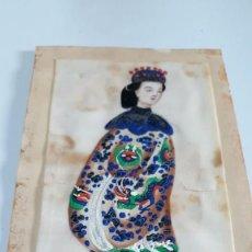 Arte: DIBUJO FIGURA FEMENINA TEMPERA O ACUARELA SOBRE PAPEL DE SEDA O ARROZ CHINA, ASIA SIGLO XIX. Lote 117799019