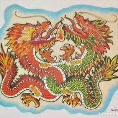 Arte: KHETO LUALUALI. COLLAGE : DANZA DE DRAGONES. FIRMADO Y FECHADO POR EL ARTISTA. Lote 119585543