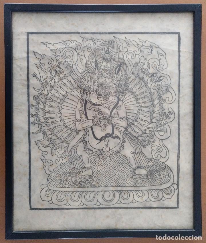 PAPEL DE ARROZ PROCEDENTE DEL NEPAL ENMARCADO VIDRIO ANTIREFLECTANTE 33 X 39 CM (APROX) AÑOS 70 (Arte - Étnico - Asia)